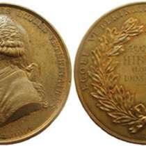 Французская школьная настольная медаль, в Москве