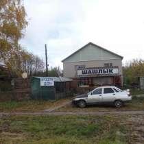 Продаю дом и бизнес (шашлычная) на трассе М7 Москва-Казань, в Нижнем Новгороде