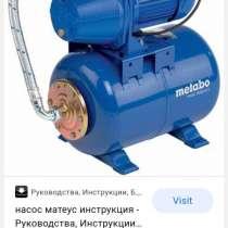 Ремонт водяных насосов всех типов бензогенераторов и компрес, в г.Алматы