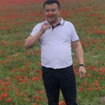 Ergazy, 35 лет, хочет пообщаться, в г.Астана