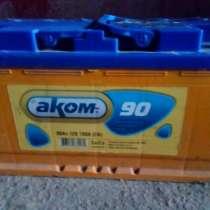 Аккумулятор 90/138/780 (Отличный), в Оренбурге