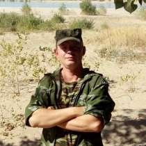 Игорь, 49 лет, хочет пообщаться, в Таганроге