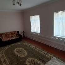 Продаётся дом, состояние хорошее, недавно сделали ремонт, в г.Джизак