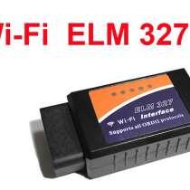 Диагностический сканер ELM327 WiFi, в Челябинске
