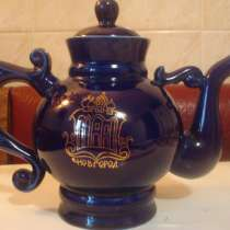 Чайник из синего кобальта с позолотой «Новгород». ВИНТАЖ, в Москве