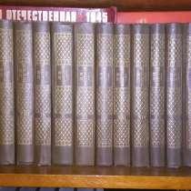 Толстой 20 томов, в Омске