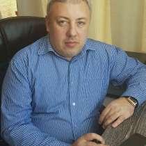 Юрист – взыщу долг (помогу списать долг) г. Сочи и Россия, в Сочи