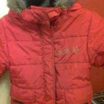 Куртка зимняя, в Самаре