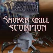 """Smoker grill """"SCORPIRN"""", в Томске"""