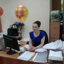 Юридические услуги для ВАс, в Екатеринбурге