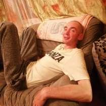 Денис, 40 лет, хочет познакомиться – ищу подругу для проведения досуга, в г.Bunde