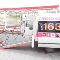 Медицинское такси для инвалидов, в г.Минск