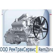 Ремонт двигателя двс ЯМЗ-236М2-52, в г.Лондон