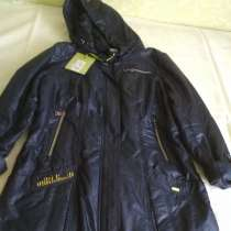 Продам куртку женскую новую, в Севастополе