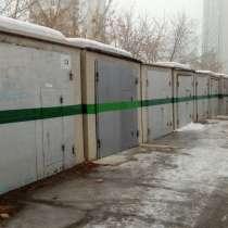Продается железобетонный гараж, в Омске