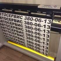 Производство наружной рекламы, наклеек, в Новосибирске