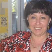 Луиза, 54 года, хочет познакомиться, в Краснодаре