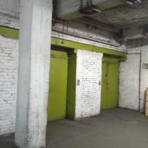 Офисно-складской комплекс ЮГ, в Москве