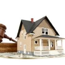 Разрешение жилищных споров, в Раменское