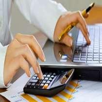 НДС с подтверждением, бухгалтерские услуги, в Новосибирске