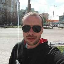 Vadym, 33 года, хочет познакомиться, в г.Киев