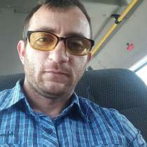 Авик, 32 года, хочет пообщаться, в Москве
