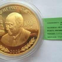 Президент Владимир Путин 1 кг золото Корея, в г.Рим