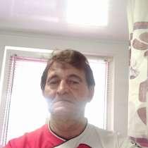 Руслан, 56 лет, хочет пообщаться, в Симферополе