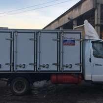 Переoборудование газонов Валдаев Газели и Изготовление фурго, в Казани