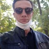 Владислав, 33 года, хочет пообщаться, в г.Ташкент