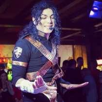 Двойник Майкла Джексона на ваше праздничное мероприятие, в Москве