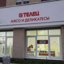 Срочно продается готовый бизнес мясной магазин, в Екатеринбурге