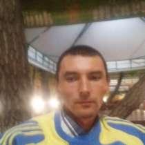 Владимир, 39 лет, хочет познакомиться – Общение, в г.Астана