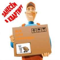 Весь ассортимент упаковочных материалов, которые понадобятся, в Красноярске