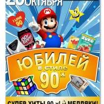 Баннеры, стенды, вывески и вся широкоформатная реклама, в Иркутске