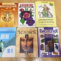 Учебники, в Краснодаре