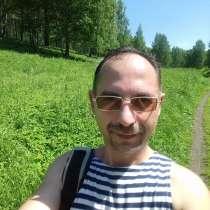 Александр, 49 лет, хочет познакомиться – Знакомлюсь для дружбы и более, в г.Бишкек