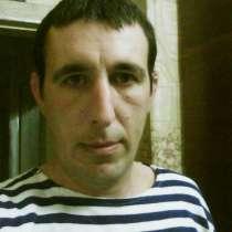 Дмитрий, 35 лет, хочет пообщаться, в Астрахани