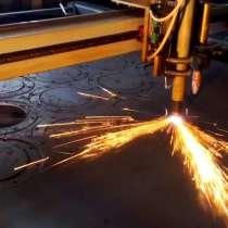 Раскрой листового металла на заготовки, плазменная резка, в г.Брест