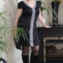 Inna, 55 лет, хочет познакомиться – спутник жизни, в г.Нюрнберг