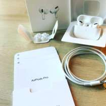 Apple AirPods Pro, в Люберцы
