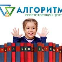Подготовка к школе, в г.Днепропетровск