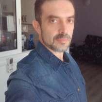 Farid, 47 лет, хочет пообщаться, в г.Баку