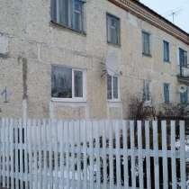 Продается двухкомнатная квартира недорого, в Екатеринбурге