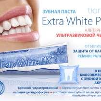 Зубная паста Extra White PRO, в Екатеринбурге