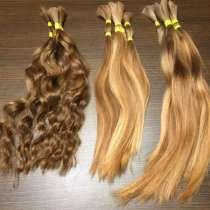 Покупаем натуральные волосы быстро и дорого!, в г.Минск