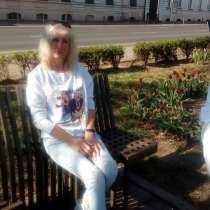 Ольга, 51 год, хочет познакомиться, в г.Варшава