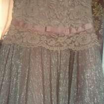 """СРОЧНО!!! Продаётся новое платье фирмы """"Faberlic"""" (Фаберлик), в г.Караганда"""