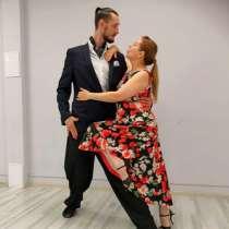 Аргентинское танго г. Мытищи, в Мытищи
