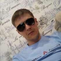Анатолий, 40 лет, хочет познакомиться – Познакомлюсь с девушкой от28-38 лет, в Тольятти